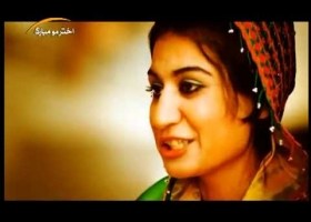 Brishna Ameel - Pashto New Song Sola Peace 2013.